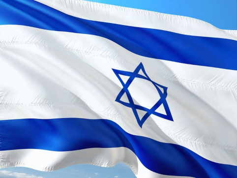 Israel aligns with European cosmetics law